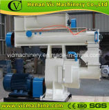 SZLH Series Wood Pellet Machine