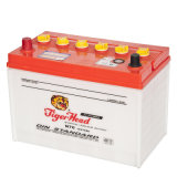 12V N70 Dry Charged Car Battery