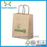 Custom High Quantity Luxury Paper Tea Bag Wholesale