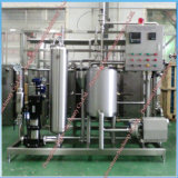2017 High Quality and New Design Milk Pasteurizer