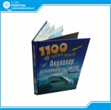 Customized Full Color Printed Book