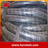 Water Suction Discharge Hose& Rubber Water Suction Hose