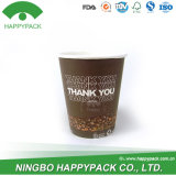 Good Quality New Design Small Paper Cups
