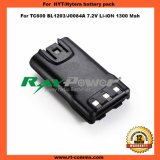 Two Way Radio HYT Hytera Battery Pack