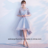 Elegant O-Neck Lace Tulle Bridesmaid Dresses with Half Sleeves