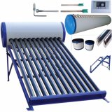 Vacuum Tube Solar Collector (Solar Collector Hot Water Heater)