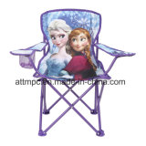 Outdoor Portable Folding Child Chair for Camping, Fishing, Beach, Picnic and Leisure Uses: Mini400