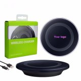 Best Price High Quality Portable Universal Fast Quick Mobile Phone Qi Wireless Charger
