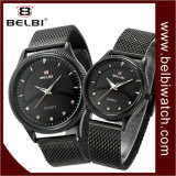Belbi Business Analog Display Luxury Ultra-Thin Steel Couple Wristwatch