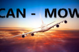 Air Cargo Shipping Transport Services From Guangzhou to Moscow