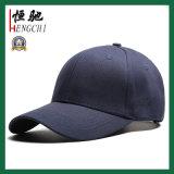 Plain Color Reusable Classic Flat Brim Baseball Cap