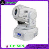 Beam Spot Moving Head 60W LED Stage Light