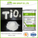 Rutile Grade Titanium Dioxide for Multi-Purpose, Paint, Coating, Rubber