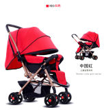 Pushchair and Baby Stroller in Sale 2017
