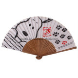 Custom Promotional PP/Wooden/Paper/Bamboo Summer Portable Hand Fan