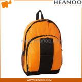 Girls Boys Good Backpack Bookbags Rucksack for High School Students