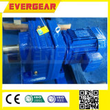 MTD series inline helical gear motor