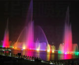 Musical Fountain (PQ-5)