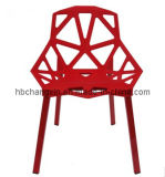 Stackable Plastic Chair (CX-9128)