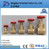 Factory Price Bottom Price Superior Brass Valve for Water, Quality Choice