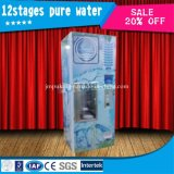 Bottled Water Vending Machine (A-120)