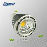 56mm Hotel MR16 LED Spotlight COB 5W/7W