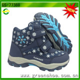 Hot Fashion Children Winter Snow Boots New Warm Kids Winter Boots Girl