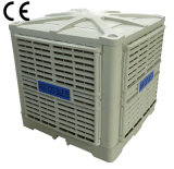 2013 New Big 3 Kw Industrial Axial Evaporative Air Cooler (CY-30DA)