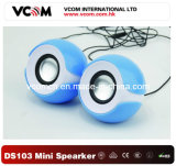 Fashion Mini Speaker (DS103)