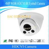 Dahua 4MP WDR Hdcvi IR Eyeball Camera (HAC-HDW2401R-Z)