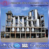 High Efficient Falling Film Evaporator Equipment