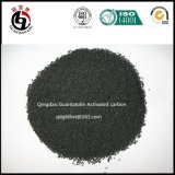 Activated Carbon Factory in Qingdao