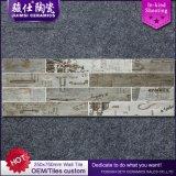 300X600mm Skirting House Indoor Wall Tiles Bathroom Floor