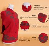 Yak Wool Sweaters/ Yak Cashmere Sweaters/Knitted Wool Sweaters