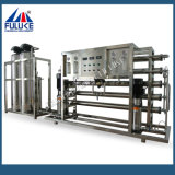 water purfying machine, water filter , water treament