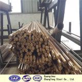 1.3247/M42/SKH59 High Speed Steel Tool Steel Alloy Steel