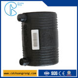 25mm HDPE Plastic Plumbing Coupling (sleeve)