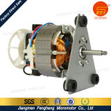 Universal Spare Parts Micro Motor