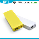 Best Quality for Mobile Phone 2600mAh Bank Power Bank Charger