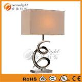 Modern Table Lamp, Hotel Bedroom Lighting Lamps, Table Light (OT6312)