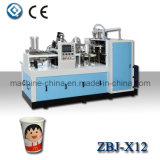 Ice Cream Cone Paper Cup Machine (ZBJ-X12)