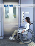 Effective and Energy Saving Hospital Elevator