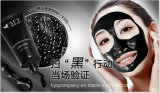 Afy Suction Black Face Mask Deep Cleansing Blackhead Removal Peel off Facial Mask