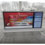 Traffic System LED Advertising Signage-2