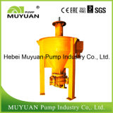 Heavy Duty Pulp and Paper Vertical Froth Pump