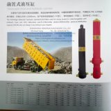 Hyva Type Telescopic Front End Hydraulic Cylinder