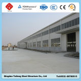 Stainless Steel Structure Workshop Building for Sale