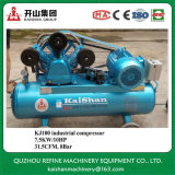 China Wholesale KJ100 10HP 8bar Industrial Belt Driven Air Compressor