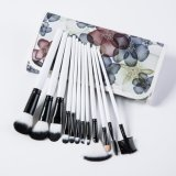 12PCS Professional Makeup Brush Set with Pattern PU Packing