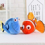 Custom Stuffed Fish Plush Toy
